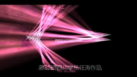 尚炫光义25期四川学员任涛作品《金刚2048》