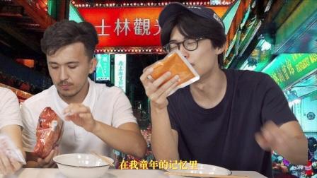 """试吃中国最好吃的""""方便面"""",吃了才发现以前吃的泡面都是假的"""