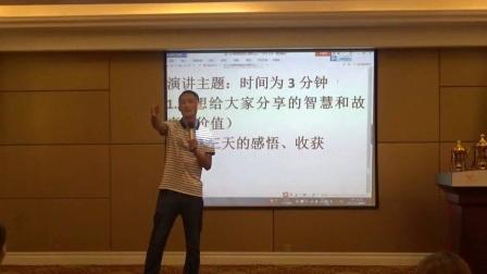 上海演讲口才训练2