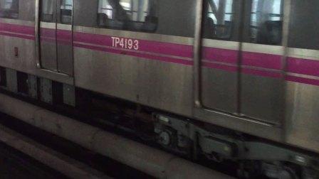 北京地铁五号线发车