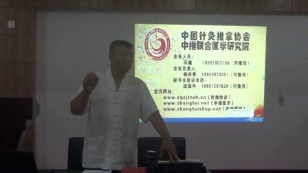 麻润华(三昧针法)——心脏病男科妇科总体治疗体系