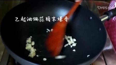 2分钟轻松学下厨|经典家常菜鱼香茄子做起来就是这么简单!