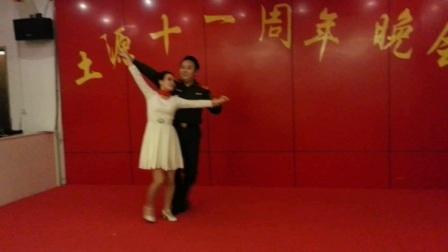 双人舞(妻子)刘戈,邱颜