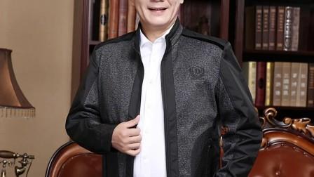 中年男士春秋外套夹克衫立领休闲大码中老年男装爸爸装频