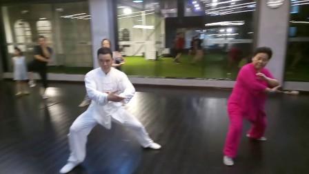 太极拳练习基本功