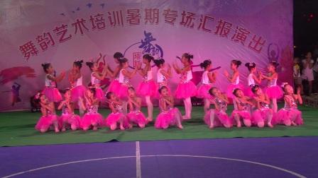 16拍手读唐诗临城舞韵艺术培训