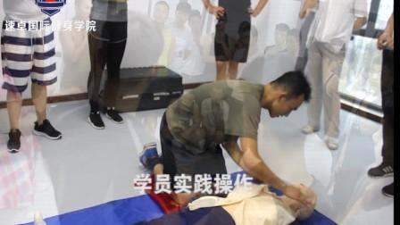CPR心肺复苏技能培训_急救员培训_速卓健身教练培训基地
