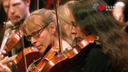 丹麦国家交响乐团 | 2018年第46届香港艺术节