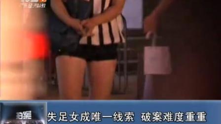 """【拍案2014】""""情人岛""""网站的猫腻"""