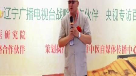 2017第二届中医流派大会·张永春老师