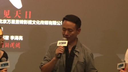 《七天》上映打造首部B类影片 李涛亮绽放男儿血性