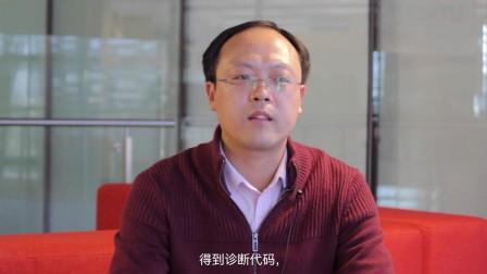 采访:UTS与北京理工大学联合博士学位毕业生彭学平