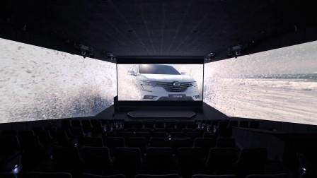 """三星汽车的""""QM6""""ScreenX版商业广告"""