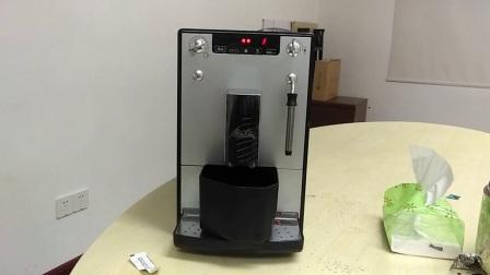 美乐家咖啡机E953综合除垢视频