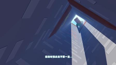 【Minecraft★我的世界★优质动画搬运】挖矿第一守则:不要垂直挖矿
