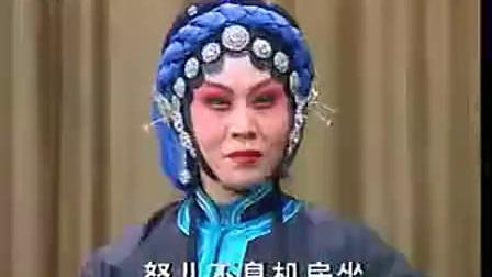 曲剧《三娘教子》万素霞 王荣光主演