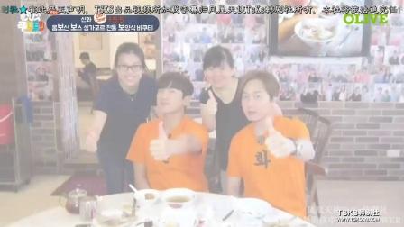 [TSKS]Food Trip.E28.170823.中字