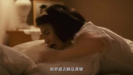 楊凡電影《流金歲月》主題曲 - 葉蒨文