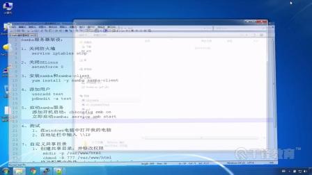 千锋linux服务器搭建18_Samba服务器架设
