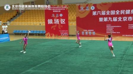 第六届全国全民健身操舞大赛北京赛区暨第九届北京市体育大会健美操比赛- 预备组三人操-北京市西城区少年儿童业余体育学校