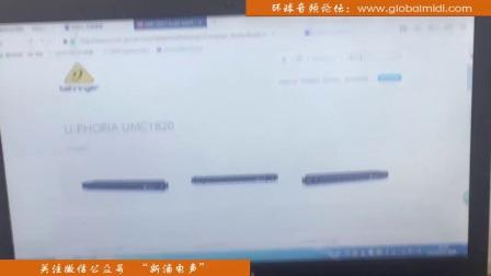 新浦电声 百灵达 Behringer UM2 UMC22 录音声卡介绍