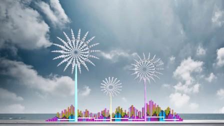 风能动态艺术广场