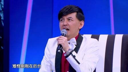 黄子佼郭富城腻歪飙戏 20170817