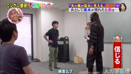 日本整人#247 假如催眠師把你的妻子变成深田恭子
