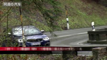 全新BMW5系标准轴距版上市