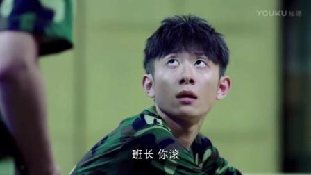 《春风十里,不如你》班长的徐州口音,不搞笑不要钱~