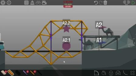 《桥梁建筑师polybridge》04 我又不会玩了