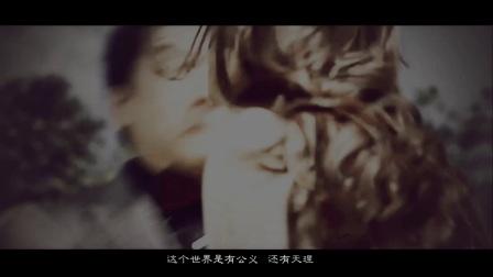 【王浩信X李佳芯|盲侠XNever】盲官伪剧情《天梯》