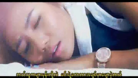 myanmar jb music mtv,Cha cha_Your Side My Side