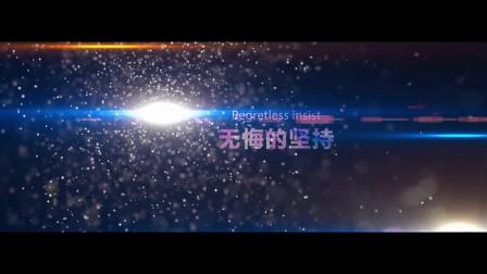 震撼企业开场视频启动仪式大气年会片头粒子特效AE模板宣传片素材
