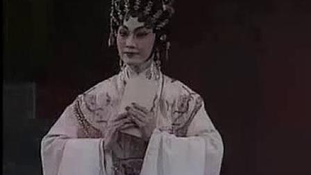《关汉卿》之决写窦娥冤-丁凡蒋文端