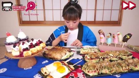 日本大胃王 俄罗斯佐藤 吃10人份的节日会吃的食物和芝士蛋糕