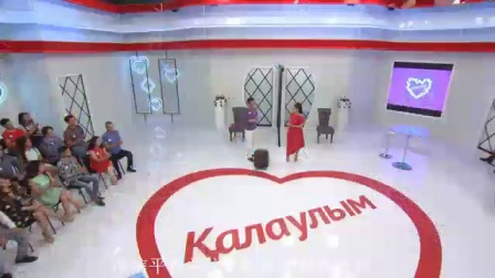 婚恋交友真人秀节目《Kalaulim》第1集