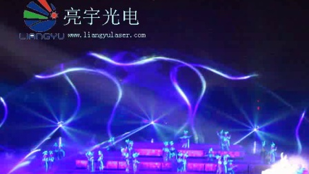 东莞亮宇光电科技 音乐喷泉激光秀