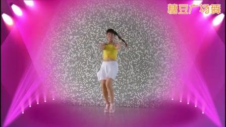 自在美炫广场舞《女神啾啾啾》