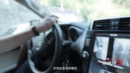 内置精准轨迹,3D视图增加实用性和体验感,无光夜视低噪点-道可视360°全景行车辅助系统全面测评