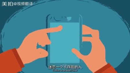 少年维特之烦恼 ,也许那个ta只适合在心底_VOX流行视频翻译