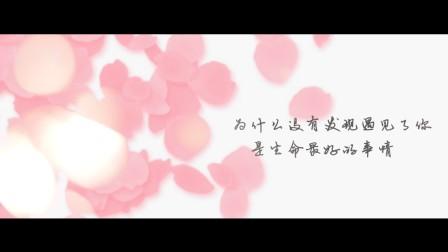 《小幸运》——尤克里里自弹唱 七夕快乐~