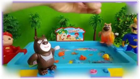 大象巴巴与小公主苏菲亚一起钓鱼,熊出没熊大熊二 彩虹小马