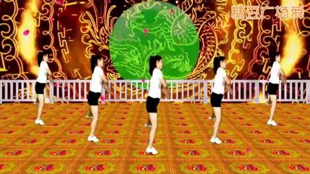 舞蝶广场舞《的士高DJ》原创32步附分解