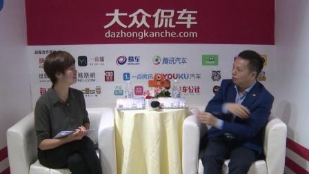 大众侃车成都车展直播间-SWM斯威汽车鑫源控股董事长龚大兴