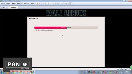 《kali linux 渗透测试》入门到新手教程第一集:虚拟机安装kali
