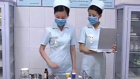 50项护理操作技术40——口服给药法_标清