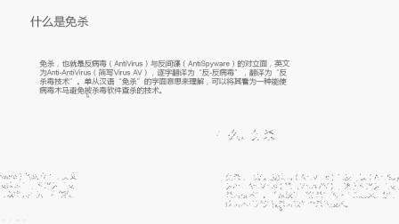 白蟻網安零基礎學網絡攻防第1課網絡攻防專業術語介紹