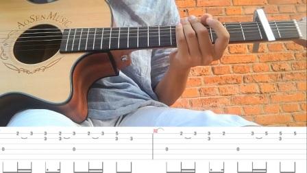 吉他教学 平凡之路 完结篇