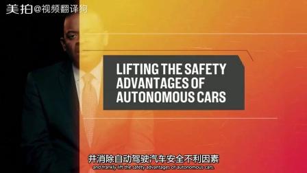 自动驾驶到底能不能实现?